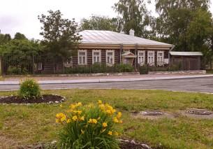 Мемориально-литературный музей А. П. Бондина. Фото с официального сайта музея