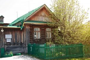 Дом-музей П. П. Бажова (г. Сысерть). Фото с официальной страницы музея ВК