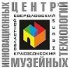 Логотип_ЦИМТ fb.jpg